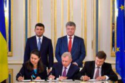 Україна і ЄС підписали програму макрофінансової допомоги на €1 млрд