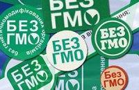 Украинские ученые заявляют, что ГМО не вредят человеку