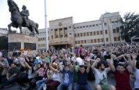 Опозиція Македонії закликає народ домагатися відставки уряду