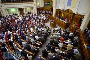 Рада звільнила учасників АТО від 1,5% військового збору