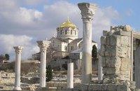 """У """"Херсонесі Таврійському"""" без узгодження з ЮНЕСКО замінили історичну плитку (оновлено)"""
