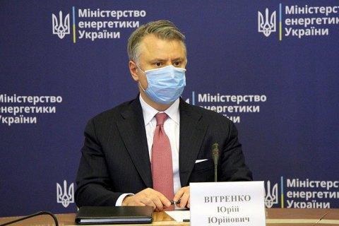 Вітренко зможе протягом 60 днів виконувати обов'язки міністра з обмеженими повноваженнями