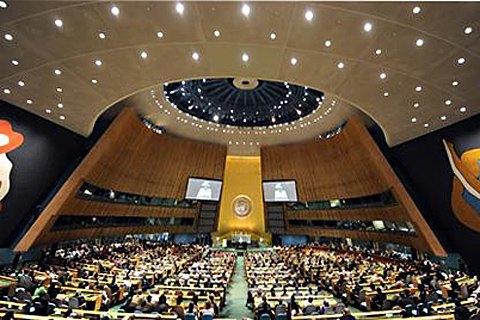 """76-та """"гібридна"""" Генасамблея ООН почнеться з українського питання"""