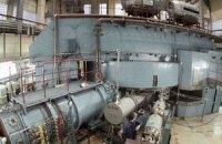 Україна не внесла гроші до статутного фонду ядерного заводу
