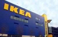 Первый магазин IKEA в Украине откроется на Лыбедской в Киеве