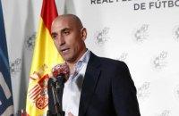 Федерация футбола Испании готова выделить клубам Ла Лиги полмиллиарда евро