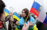 """""""О, токсичные бывшие"""": Украина потроллила Россию в Twitter"""