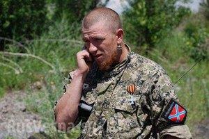 """У Донецькій області затримали бойовика банди """"Мотороли"""""""