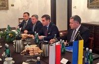 В Кракове началась встреча Консультационного комитета президентов Украины и Польши