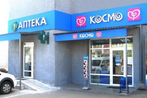 """Аптеки """"Космо"""" продані Тігіпку"""