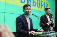 Зеленский хочет избавиться от Луценко