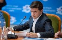 Зеленський запропонував призупинити перевірки Держекоінспекції в портах