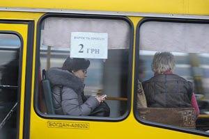 Київські маршрутники просять підвищити вартість проїзду