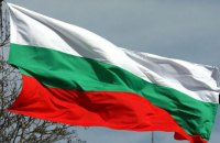 МЗС висловлює протест через прийняття парламентом Болгарії декларації про адміністративно-територіальну реформу в Україні