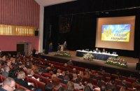 З'їзд суддів не зміг обрати кандидата в КСУ і проведе повторне голосування
