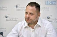Зеленский вывел из состава СНБО Богдана и назначил вместо него Ермака