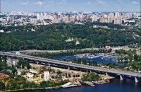 У понеділок у Києві похолоднішає до +19 градусів