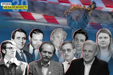 https://lb.ua/news/2021/09/16/494065_vid_bragina_gandzyuk_politichni.html