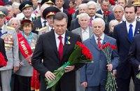 Янукович почтил память жертв ВОВ