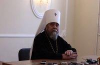 Митрополит переписал на себя все имущество епархии