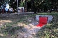 Памятник УПА в Харькове снова облили краской