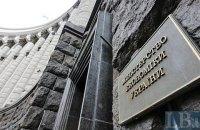 Минэкономики призвало ветировать закон о продлении земельного моратория