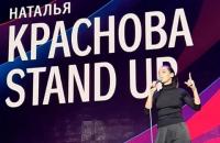 Российская стендаперка получила 10-летний запрет на въезд в Украину за попытку обмануть пограничников
