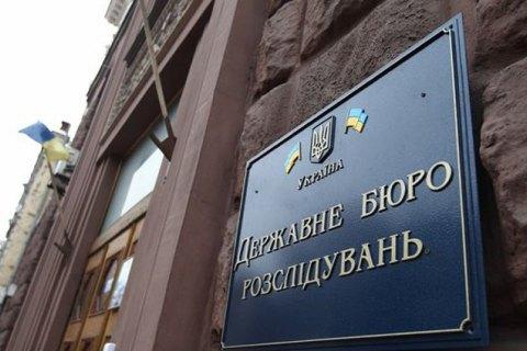 ДБР закликало громадян повідомляти про ймовірну корупцію посадовців