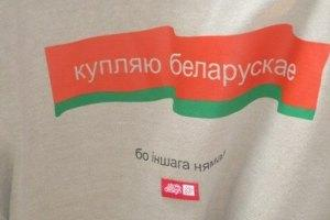 В Беларуси - дефицит кефира