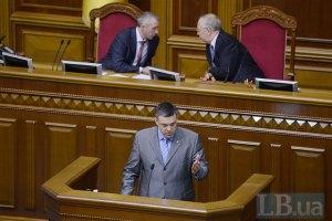 Оппозиция не признает результаты выборов