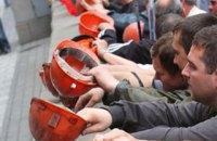 В РФ полиция оцепила шахтерский город, чтобы не пустить горняков в Москву