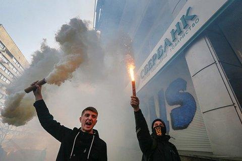 РНБО доручила НБУ і СБУ внести пропозиції щодо санкцій проти Сбербанку