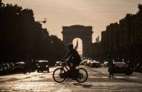 У Франції водія російського дипломата підозрюють у торгівлі краденими велосипедами