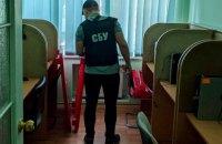 СБУ заблокувала сall-центри, які надавали послуги компаніям країни-агресора