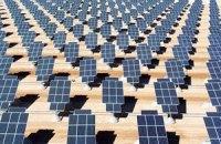 На Винничине запустили солнечную электростанцию