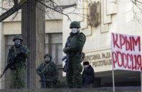 Россия создала в Крыму группировку материально-технического обеспечения армии