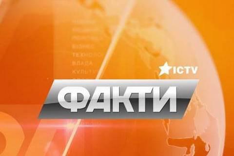 ICTV удалил видеоархив за три месяца из-за взлома сервера