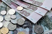 Минэкономразвития РФ: россияне будут беднеть быстрее в 2016 году