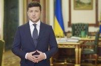 Зарплата госслужащих с апреля не превышает 47 тыс. гривен, - Зеленский