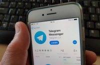 У Telegram з'явився функціонал голосової соцмережі Clubhouse