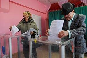 ОО в Луганській області ініціює створення штабів для захисту результатів виборів
