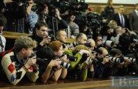 Журналисты президентского пула об отмене визита Януковича узнали уже в Москве