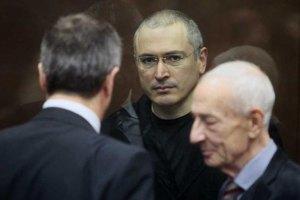 Из российских учебников истории убрали имена Березовского и Ходорковского