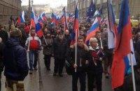У Москві почався марш пам'яті Нємцова