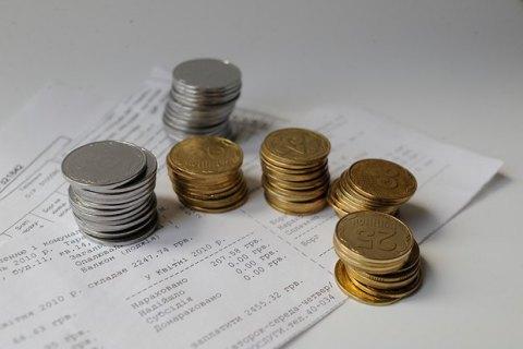 Кабмін скасує можливість платити за опалення на виплат