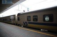 У Київській області помер військовий Білоцерківського гарнізону, який упав із поїзда