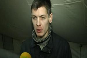 """""""Озброєний"""" активіст Майдану розповів про тортури міліції"""