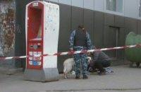 Милиция предотвратила теракт в центре Одессы