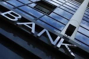 Уровень доверия к банкам в Украине оказался одним из самых низких в мире
