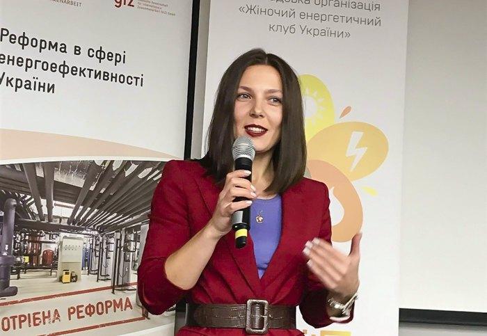 Марина Ільчук, старша юристка практики Енергетики та природних ресурсів юридичної компанії CMS Cameron McKenna Nabarro Olswang